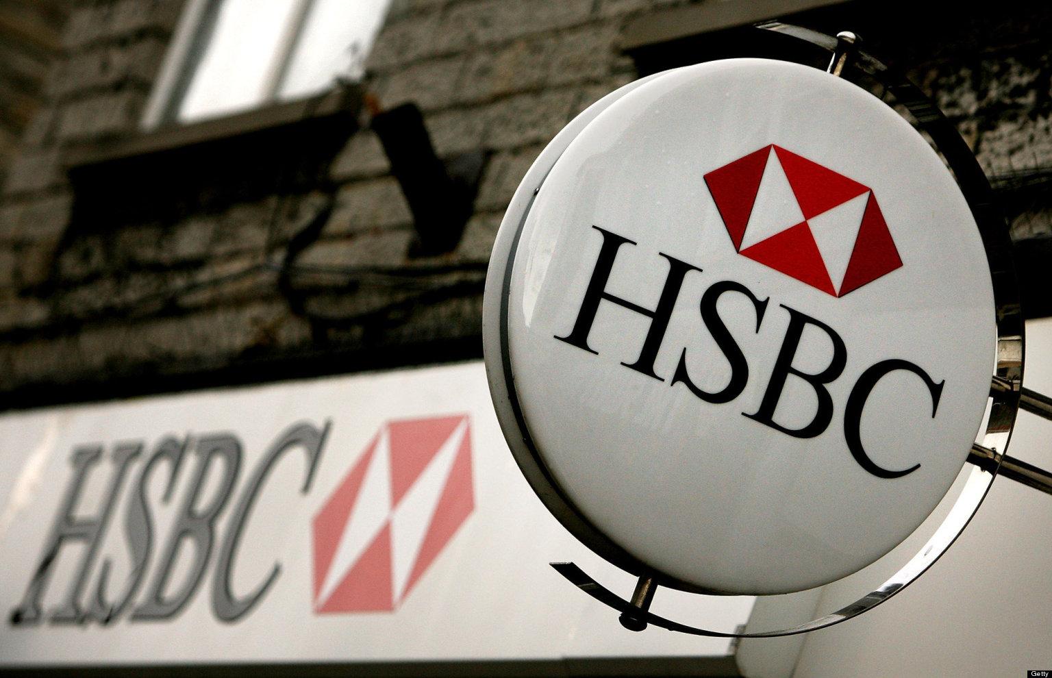 HSBC em Curitiba